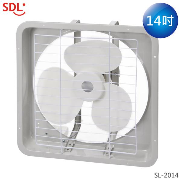SL-2014-600.jpg